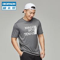 DECATHLON 迪卡侬 8326902 男子运动T恤