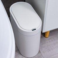 PLUS会员:J.ZAO 京东京造 智能垃圾桶 6.5L
