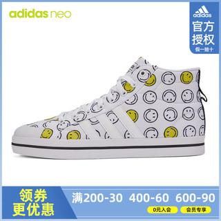 adidas 阿迪达斯 聚adidas阿迪达斯官网官方授权NEO 21夏季男女运动休闲鞋 H03088