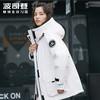 【新潮流系列】波司登女新款羽绒服大师联名B00143918DS(180/100A、黑色8056)