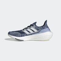 adidas Originals ULTRA BOOST21 FX7729 男子缓震跑步鞋