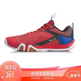 LI-NING 李宁  李宁(LI-NING)羽毛球鞋男子日常训练运动鞋耐磨防滑室内专业比赛鞋