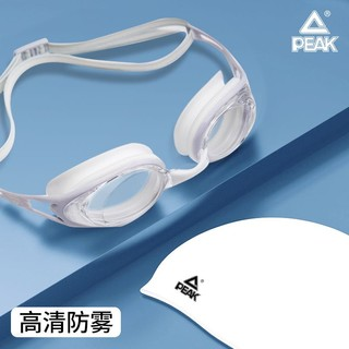 PEAK 匹克 YS20212 防水防雾泳镜