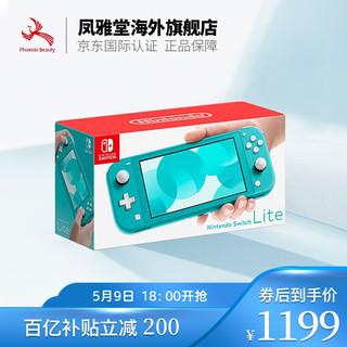 Nintendo 任天堂 任天堂Switch NS续航增强版 游戏机 塞尔达可用主机 绿色 日版switch lite