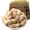 LAO JIE KOU 老街口 花生 蒜香味 420g*2袋