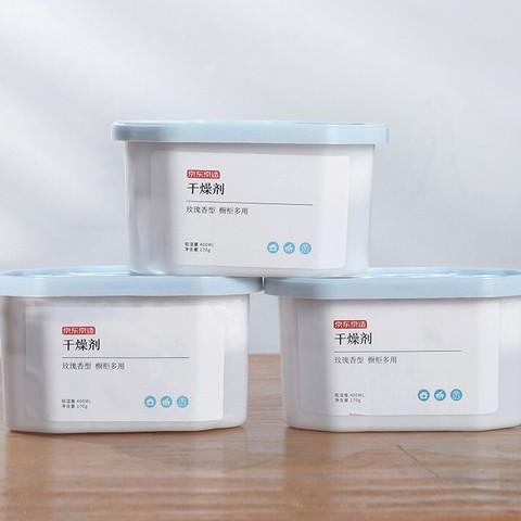 J.ZAO 京东京造 除湿盒 400ml*3盒