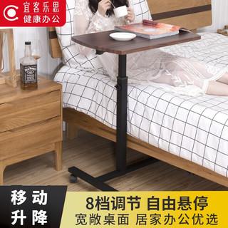 ECOLUS 宜客乐思 宜客乐思(ECOLUS)电脑桌书桌 升降桌懒人 可移动床边桌 LS703WL胡桃木色