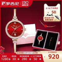 罗西尼旗舰店手表女表ins风中国潮品牌正品时尚女士手表腕表礼盒