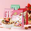 西麦西澳阳光 50%水果坚果酸奶块燕麦脆即食代餐饱腹懒人零食(海苔果蔬燕麦脆1袋)