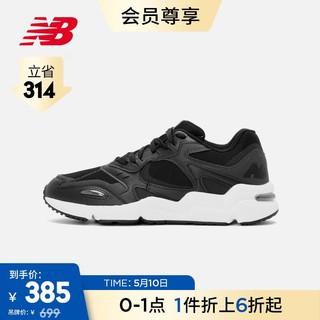 new balance New Balance NB官方男款426系列ML426LB1简约舒适时尚百搭休闲鞋复古老爹鞋 黑色
