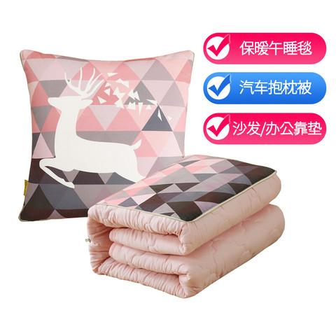 Fondream/南柯一梦 南柯一梦 多功能抱枕被毯子午睡枕两用抱枕