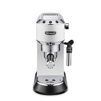 Delonghi 德龙 EC685 半自动咖啡机 白色
