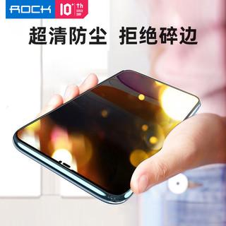 ROCK苹果11钢化膜全包iPhone11pro max全屏手机膜X/XS/XR防尘蓝光