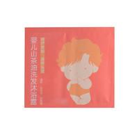 樂嬰堂 山茶油系列 嬰兒洗發沐浴露 10ml