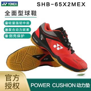YONEX 尤尼克斯 尤尼克斯(YONEX)羽毛球鞋男款SHB-65X2MEX二代