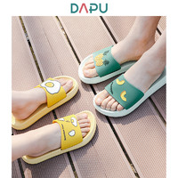 DAPU 大朴 AE1X0110144703 情侣浴室凉拖鞋
