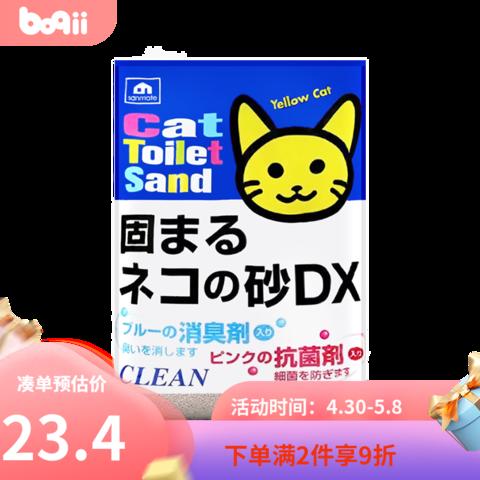 sanmate 莎美特 Sanmate莎美特 膨润土猫砂除臭 10L(约7.5kg)宠物猫沙盆用