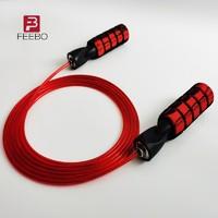 feebo F610 专业燃脂 双承轴 运动钢丝绳