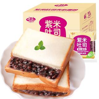 千丝 紫米吐司夹心面包 500g