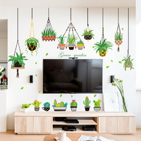 DKtie 缔卡 QTM530 自粘客厅墙纸 盆栽艺术(绿植)