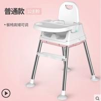 BeBeMorning 小主早安 儿童多功能餐桌椅 普通款
