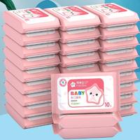 Beautiful baby 漂亮宝贝 婴儿手口专用湿巾湿纸巾 10抽*30包