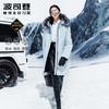 波司登GORE-TEX防风女鹅绒羽绒服保暖时尚B00142232(175/96A、黑藏青5295)
