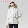 Kappa卡帕毛领羽绒服2020女冬季工装防寒服高领连帽保暖外套