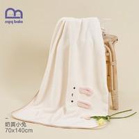 Mini Balabala 迷你巴拉巴拉  兔耳朵双面珊瑚绒浴巾