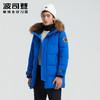 波司登羽绒服男极寒系列貉子毛领鹅绒冬季外套B00142311(165/84A、黑色8056)