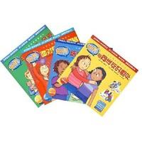 《小学生情绪管理图画书》(套装共4册)