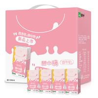 MENGNIU 蒙牛 甜小嗨 甜牛奶 125ml*20盒