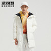 波司登羽绒服男士中长款可脱帽时尚经典外套B00145451(165/84A、焦橄榄4278)