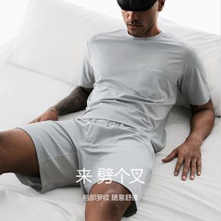 Bananain蕉内506A男士家居服套装冰丝感莫代尔短袖睡衣女春夏薄款 【男士】黛绿 XL