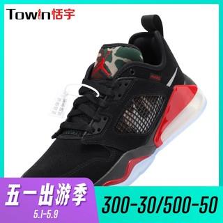 NIKE 耐克 耐克 AIR JORDAN MARS 270男子气垫缓震运动文化篮球鞋CK1196-008