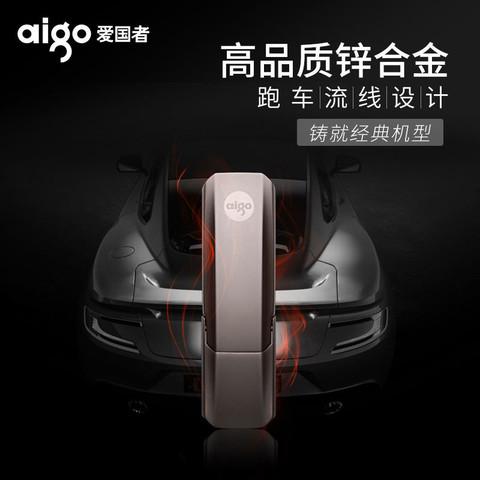 爱国者高速USB3.1移动固态U盘正版64G大容量u盘128g256g512g优盘