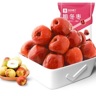 【良品铺子-脆冬枣35gx5袋】香酥脆枣零食无核红枣酥脆红枣干