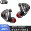 FiiO 飞傲  FH5s两圈两铁混合四单元重低音可换线发烧HIFI有线入耳式耳机 黑色