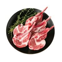 Grand Farm 大庄园  新西兰法式单骨羊肩排 2斤