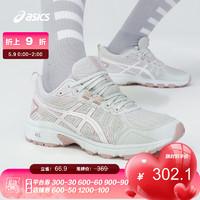 ASICS 亚瑟士 ASICS亚瑟士女士越跑鞋抓地缓冲运动鞋 GEL-VENTURE 7 MX