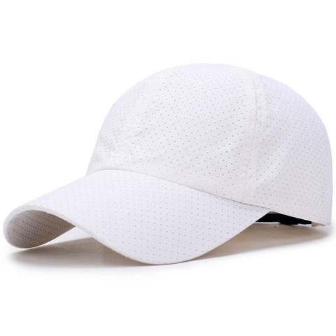 Goodturn 防晒帽子户外运动透气遮阳帽时尚潮流简约鸭舌帽 可调节 XMZ37 白色