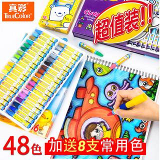 truecolor 真彩 真彩油画棒蜡笔儿童安全无毒可水洗宝宝画画笔套装礼盒炫彩棒重彩美术幼儿园学生涂鸦画笔24色36彩色全套工具