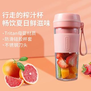移动端 : 艾沃得 便携式榨汁机迷你家用水果榨汁杯