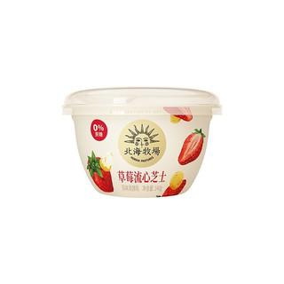 北海牧场  草莓流心芝士低温酸奶不添加蔗糖浓厚 草莓味140g*12杯 风味发酵乳 生鲜酸牛奶 12杯