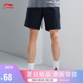 LI-NING 李宁 李宁男装运动裤2021训练系列男子反光冰感舒适运动短裤AKSR553