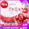 【百草味-每日红枣900g】新疆若羌大灰枣礼盒休闲零食小包装