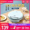 利仁电饼铛档家用双面加热新款自动断电烤饼煎饼机烙饼锅加深加大