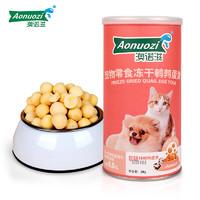 PLUS会员:澳诺滋  猫咪冻干鹌鹑蛋黄 150g