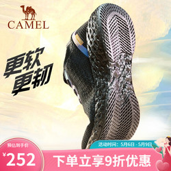 CAMEL 骆驼 骆驼运动鞋女跑步鞋年休闲男鞋学生青少年减震超轻便跑鞋 7945,黑金,男款 41