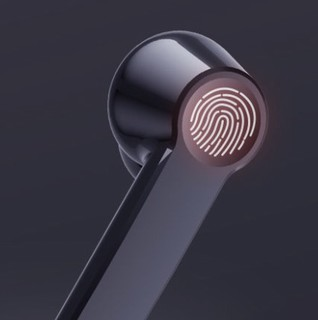 Havit 海威特 i97 入耳式真无线蓝牙降噪耳机